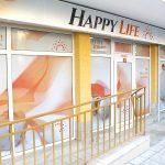 Petel.bg – Happy Life – slim & shape club – това е вашият партньор за мечтаната фигура!